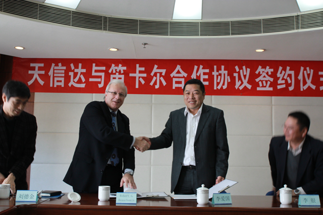 Descartes and InfoSky Alliance Streamlines Logistics Messaging for the Chinese Air Freight Industry