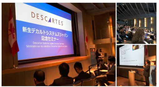 japan forum 2018 descartes